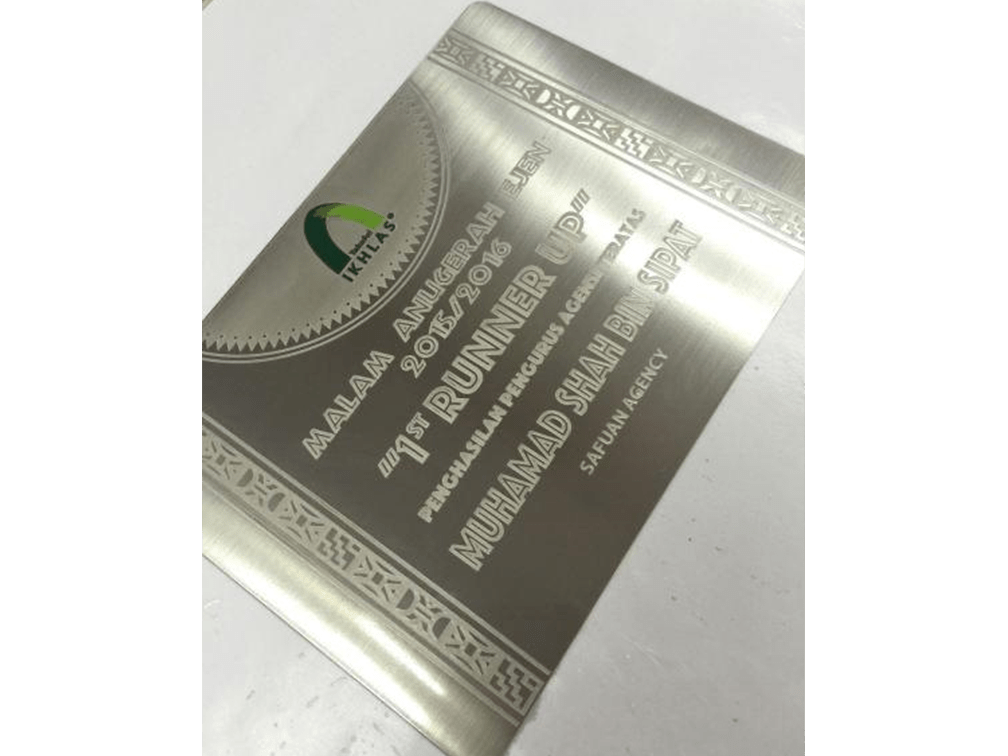 Stainless Steel Hairline Etching Plate